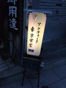 写真 2014-10-12 0 54 40